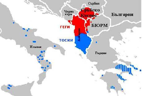 Albancite Dojdenici Ot Skitskite Predeli